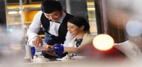 餐饮企业财务日常工作与成本管控