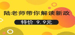 增值税进项抵扣新政品读【2017】90号文