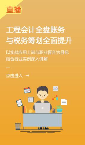 行业优游5.0老平台